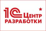 Компания БИТ - «Центр разработки тиражных решений на платформе 1С:Предприятие»