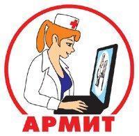Компания «1С:Бухучет и Торговля» (БИТ) вступила в Ассоциацию развития медицинских информационных технологий (АРМИТ)