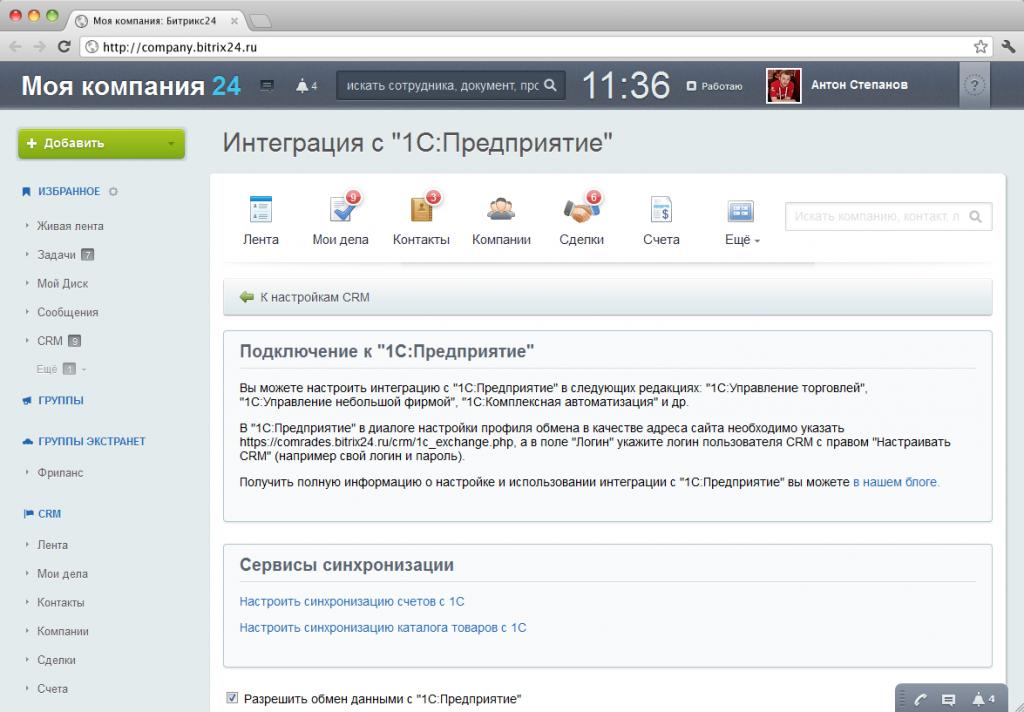 регистрация домена ar