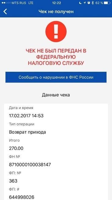 Чеки для налоговой Владыкино (14 линия) трудовые книжки со стажем Тушинский 2-й проезд