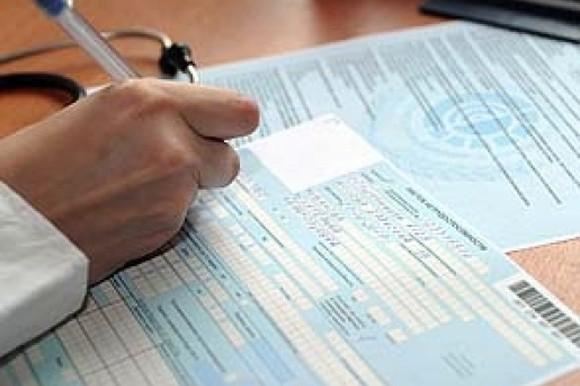 Больничный лист электронный или бумажный могут заставить