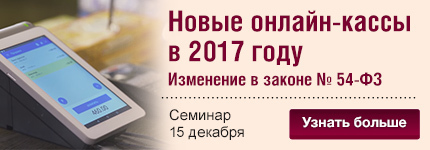http://www.1cbit.ru/school/events/298838/